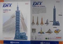 3D Пазл 2802С небоскрёб Тайбэй 101