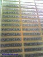 Наклейка на телефон логотип NOKIA нокия