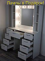 Акція! Гримерный визажный туалетний столик для макіяжу з дзеркалом з лампочками з підсвічуванням для візажиста!, фото 1