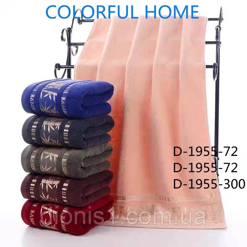 Банное махровое полотенце . 6 шт в уп. Размер 70х140 - 100% хлопок
