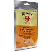 Набор для чистки оружия Hoppe's промасленный патч для очистки 22 (120 шт в упак.) (1198)