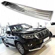 Защитная накладка на задний бампер для Toyota Land Cruiser Prado J150 facelift 2015-2019 /нерж.сталь/