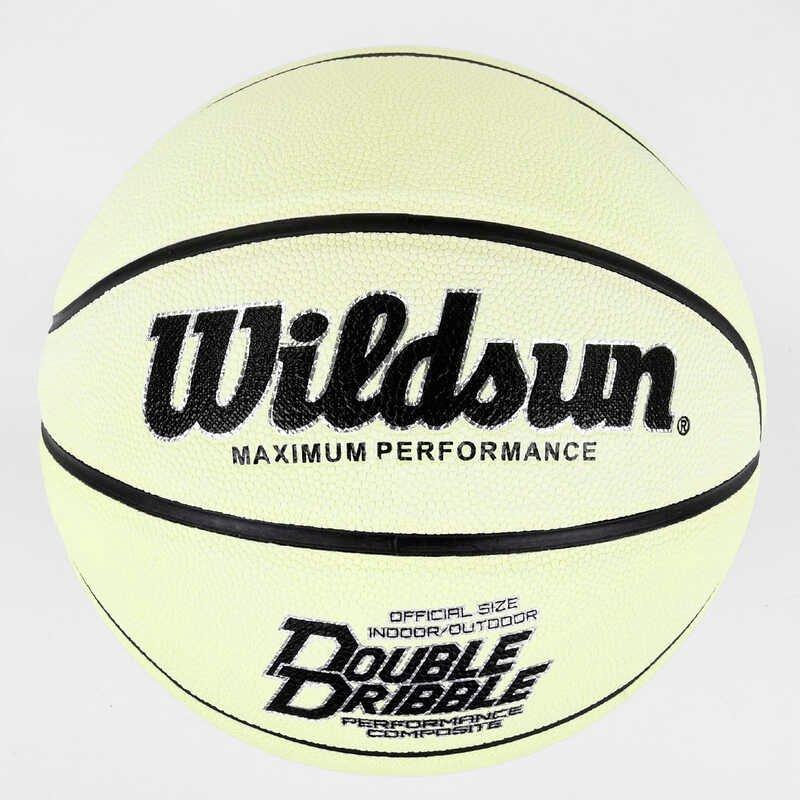 М'яч Баскетбольний C 44461 (30) НЕОНОВИЙ світловідбиваючий, вага 580 грам, матеріал PU (поставляється накаченим
