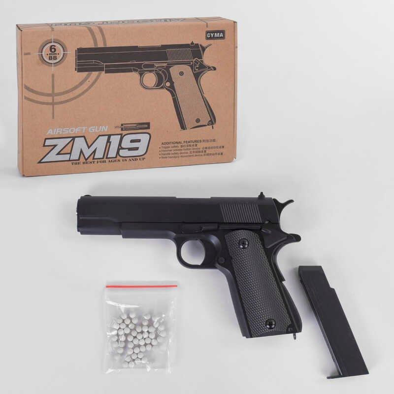 Пістолет ZM 19 L 00025 (24) на пульках, металевий, в коробці