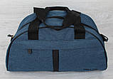 Сумка спортивная синего цвета для мужчин и женщин (213сн), фото 3