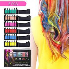 Набор расчесок с цветными мелками для волос 6шт.