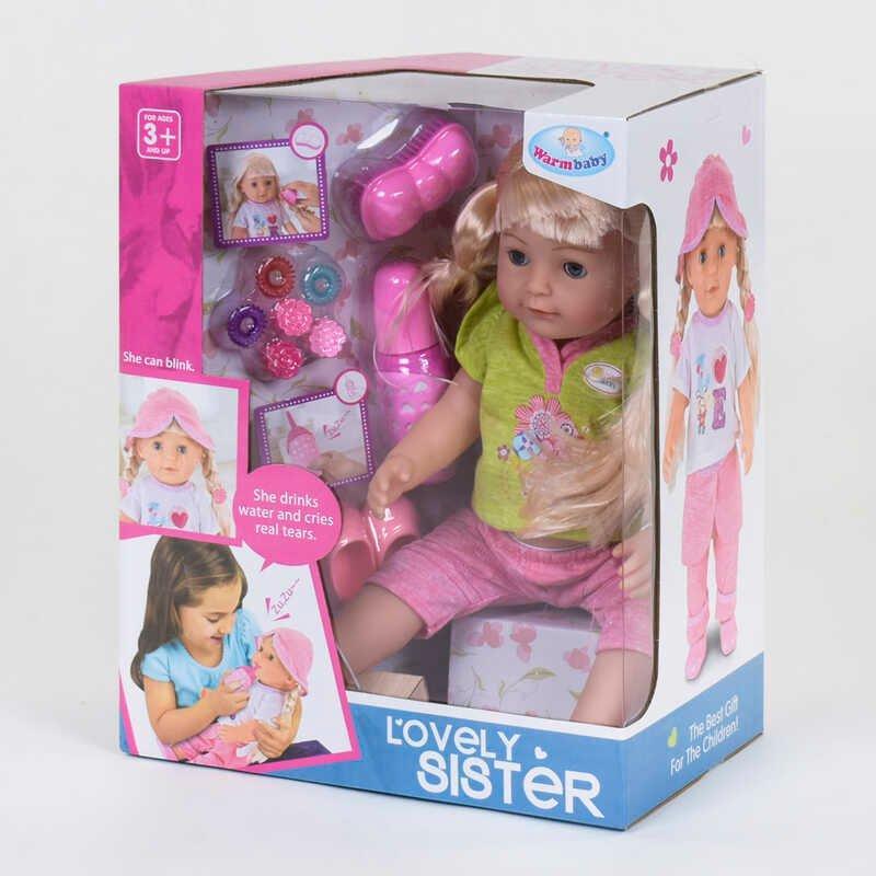 Лялька функціональна Улюблена сестричка WZJ 016-2 (12) 7 функцій, з аксесуарами, пляшечка на батарейках, в