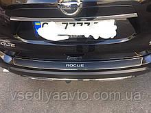 Накладка на бампер с загибом Nissan Rogue с 2013-2020 гг. (Carbon)