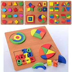 Дерев'яна іграшка Геометричний MD 2820 (40шт) фігури, 4віда, в кульку, 330-30-1см