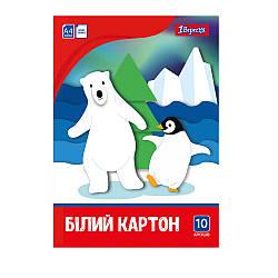 Набір білого картону 1вересня А4 (10 лист.)