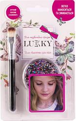Дитячі гель-блискітки для тіла, обличчя, волосся, т.м. «Lukky» . Колір мікс