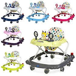 Ходунки M 3168 (6 шт) тварина, стопор, муз, світло, колеса8шт6см, 6 кольорів, в кор-ке,