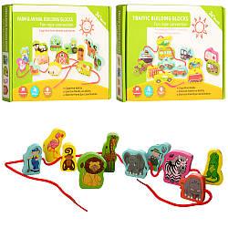 Дерев'яна іграшка Шнуровка MD +1263 (48шт) фігурки, 2віда, в кор-ке, 29-21,5-3,5см