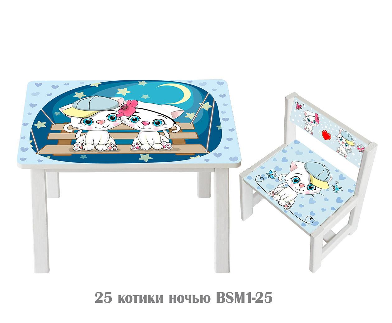 Детский стол и укреплённый стул BSM1-25 Cats at night- Котики ночью