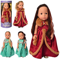 Интерактивная кукла M 5414-15 A-B UA