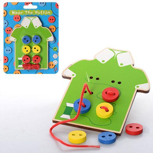 Деревянная игрушка Шнуровка MD 0905  пуговицы 6шт, на листе, 14-18-1см