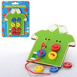 Дерев'яна іграшка Шнуровка MD 0905 (200шт) ґудзики 6шт, на аркуші, 14-18-1см