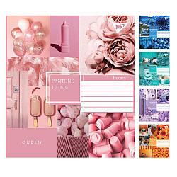 Тетрадь в клетку 60 листов YES Collage pantone