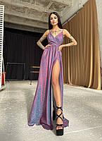 Женское элегантное выпускное (вечернее) платье макси с разрезом на ножке люрекс