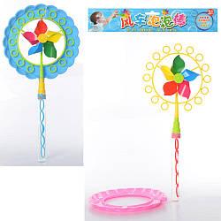 Мыльная игра E6001  ветрячок, диам.29см, 2цвета, в кульке, 31-37-4см