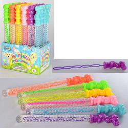 Мыльные пузыри 3834  меч, 36см, динозавр, 24шт(6цветов) в дисплее, 22,5-37-15см