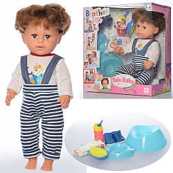 Кукла BLB001F  шарнирн, 44см,горшок,бутылочка, тарелка,подгузник,пьет-пис, в кор,34,5-37,5-19см