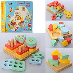 Дерев'яна іграшка Геометричний MD 2530 (12шт) 4в1, в кор-ке, 29,5-25,5-5,5см