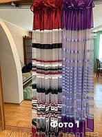 Тюль на кухню фиолетовый.
