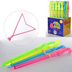 Мыльные пузыри 6065  меч, зонтик, 47,5см, 20шт(4цвета), в дисплее, 27-47,5-20см
