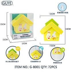 Іграшка G-B001 (72шт) для купання, будиночок 13см, в слюди, 13-15-11см