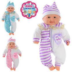Кукла 202 AB  хохотун,мягкотелая,звук(рус),смех,45см,3цвета,на бат-ке,в кульке,45-25-13см