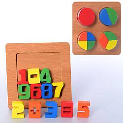 Дерев'яна іграшка Геометричний MD 2821 (120шт) мікс видів, в кульку, 15-15-2см