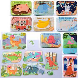 Дерев'яна іграшка Пазли MD 2839 (90шт) картінкі5шт, 10відов, в пеналі (метал), в кульку, 17-12,5-3см