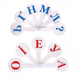 Веер букв (украинский алфавит)