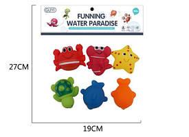 Іграшка G-B010 (96шт) для купання, морські тварини-пищалка, 6шт, 7см, в кульку, 19-24-4см