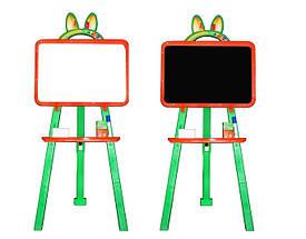 Дошка для малювання магнітна 013777/3 оранжево-зелений