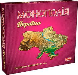 Гра настільна & quot; Монополія Україна & quot; Ost