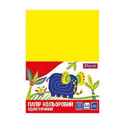 Набір кол. паперу одностороннього 1Вересня А4 (10 арк.)