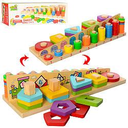 Дерев'яна іграшка Геометричний MD 2025 (36шт) геом.фігури, табл.сложенія, в кор-ке, 35-11,5-8см