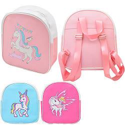 """Рюкзак """"Unicorn"""" 22.5*24.5*8.5см ST00453"""