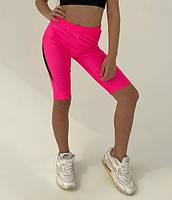 Спортивный шорты для девочки, малиновые
