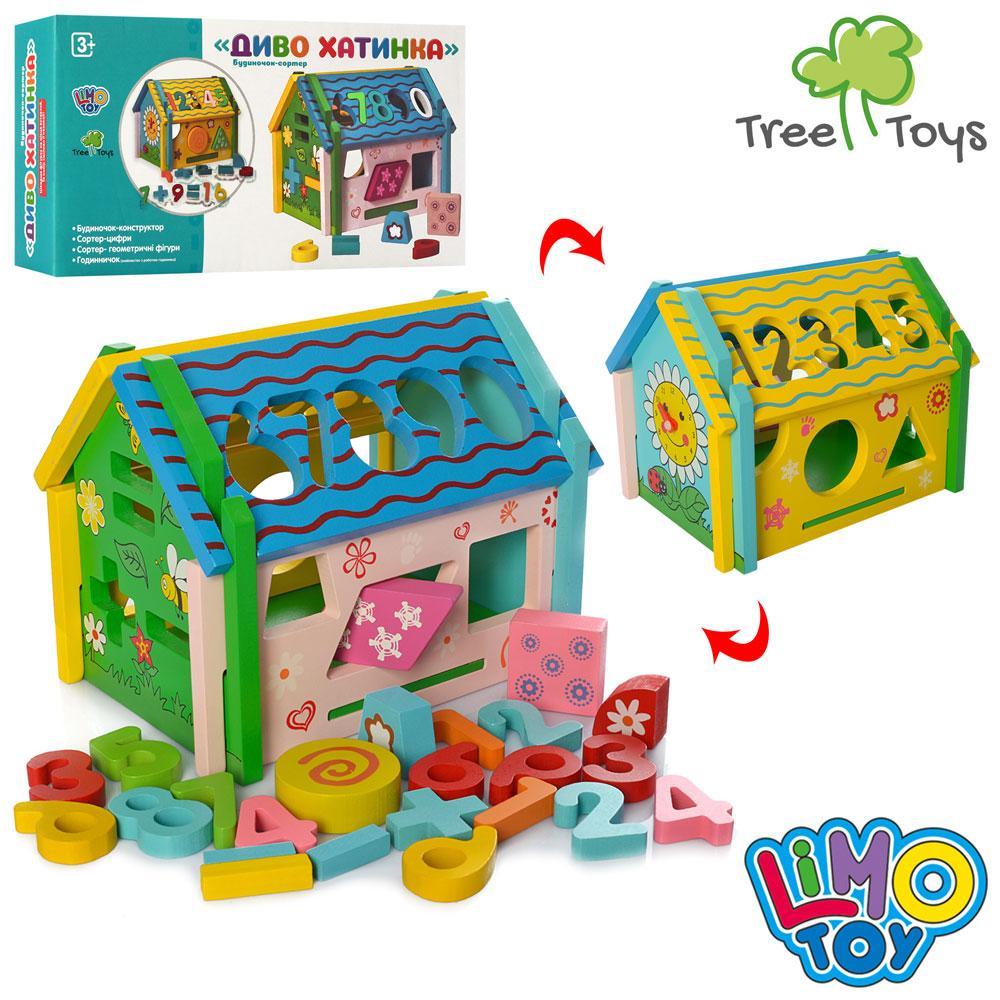 Деревянная игрушка Сортер MD 2086  домик, 20см,цифры, геом.фигуры, часы, в кор-ке, 35,5-19-6см