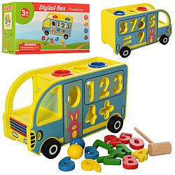 Дерев'яна іграшка Центр розвиває MD 2340 (18шт) автобус, сортер, стукалка, в кор-ке, 26,5-16-11,5см