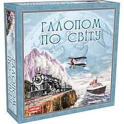 Настольная игра Галопом по миру Artos Games