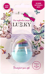 Дитячий бальзам для губ т.м. «Lukky» : «Ванільна хмаринка»