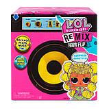 Определенная Леди Радикал Radical Q.T. ЛОЛ Музыкальный Сюрприз Оригинал LOL Remix Hair Flip Hairflip 566960, фото 3