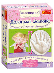 4010-06 Набір для творчості & quot; Долонька малюка & quot; (Ред.Гапчінская) 15147007У