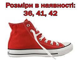 Кеды Converse All Star Chuck Taylor красные Высокие