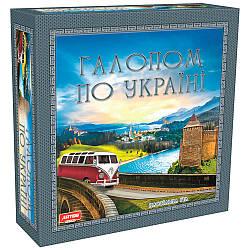 Настільна гра Галопом по Україні Artos Games