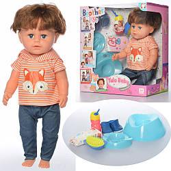 Кукла BLB001G шарнирн, 44см,горшок,бутылочка, тарелка,подгузник,пьет-пис, в кор,34,5-37,5-19см